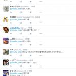 宮脇咲良たんのツイッターが荒れてる件