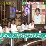 【衝撃】林修、真野恵里菜の隠れEカップ巨乳にフルボ●キwwwwwwwwwwwww