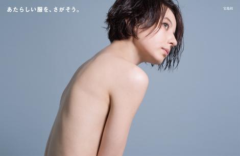 【画像】ベッキー、日本経済新聞でヌード披露キタ――(゚∀゚)――!!wwwwwwwww