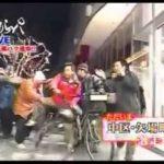 【衝撃映像】さまぁ~ず三村が一般人と殴り合う放送事故!これはガチでヤバすぎる・・・