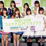 欅坂46が指原莉乃を公開処刑wwwwwwwwww