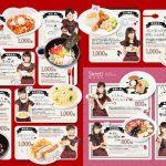 【朗報】AKB48カフェのメニューがリニューアルし豪華になる!!【10/8から】