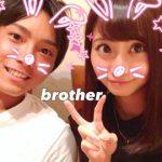 【悲報】元SKE48柴田阿弥早くもイケメンとの2ショツト写真が流出www