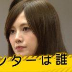 乃木坂46の新センターが橋本奈々未(23)に決定 (※画像あり)