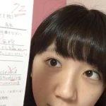 【朗報】高橋希良ちゃん、英語テストで高得点! 馬鹿じゃないことを証明!