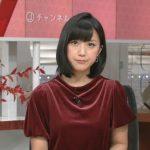 【画像】竹内由恵アナの「最新Cカップ美乳」をご堪能下さい【11月4日】