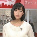【画像】竹内由恵アナの「最新Cカップ美乳」をご堪能下さい【11月25日】