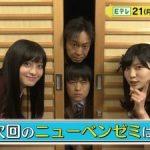 【悲報】橋本環奈さん、よくわからない女に公開処刑される