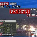 【悲報】NHKさん、言い訳をする