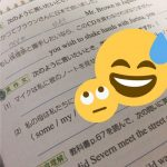 【朗報】松井珠理奈が英語の教科書に登場