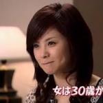 松浦亜弥が30歳wwwwww