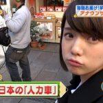 【画像】弘中綾香とかいう合法ロリ女子アナ