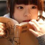日本一かわいいダウン症のJKかわいすぎワロタwwwwwwwwwwww (※画像あり)