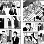 芸人「素人が~素人が~」 ←完全論破する漫画が現るwwwwwwwww (※画像あり)