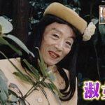 【悲報】桂歌丸、女装してたwwwwww