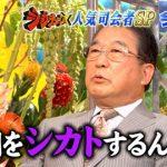 徳光和夫『AKBメンバーの顔は五位までしか一致しない』