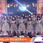 【悲報】 欅坂46 TBS番組でナチス軍服風の衣装が差し替えられた結果wwwwwwwwwwwwwww (※画像あり)