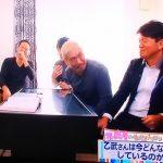 【画像】乙武洋匡さん、9か月振りテレビ出演wwwwwwwwww