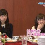 【速報】乃木坂で一番ご飯を食べてるシーンが可愛い女の子、決定する