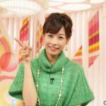 【悲報】加藤綾子アナがフジテレビ退社のきっかけになった事件がヤバすぎ・・・
