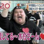 【緊急速報】SMAP解散がなくなる可能性アリ!!!!!