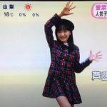 芦田愛菜(12) ちゃんの現在wwwwwwwwwwwww