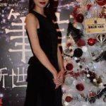 【最新画像】戸田恵梨香の現在の色気がハンパねええええええええええええええええ