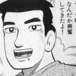 【画像】小池栄子のドスケベエロボディ vs 井上和香のドスケベエロボディ