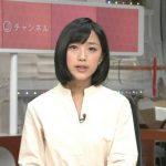 【画像】竹内由恵アナの「最新Cカップ美乳」をご堪能下さい【12月16日】