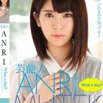 【衝撃】ANRIこと坂口杏里のデビュー作、2016年下半期1位に輝くwwwwwwww