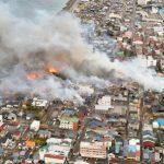 【悲報】糸魚川大火災被害額数十億円、賠償責任はどうなる?←これ