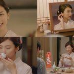 【画像】元ハロプロ、真野恵里菜の『黄桜 呑』のCMが可愛いと話題にwwwwwww
