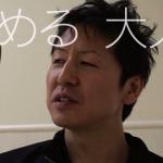 【悲報】NGT中井がヤル気なく豆腐プロレス指導者から呆れられる
