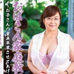 【朗報】 近藤春菜セクシー女優になってたwwwwwwwww (※画像あり)