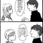 【悲報】メンタル病んでる子の漫画がツイッターで話題にwwwwwwwwwww (※画像あり)