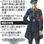 朝日新聞が欅坂を愚かと批判