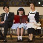 【画像】本田望結ちゃん初主演のロリロリなドラマ、来月から放送開始wwwww
