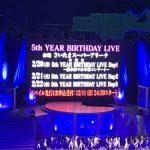 乃木坂46が来年2月20~22日SSAでバースデーライブ開催決定!小嶋陽菜卒コンと同日に開催!