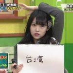 【悲報】NMB48メンバー、海外から批判殺到し炎上wwwwwwwwwww