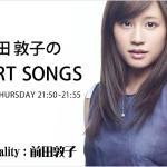 前田敦子が今年を振り返る一番大好きな曲としてAKB48「ハイテンション」をラジオで流しぱるる愛AKB愛を語る