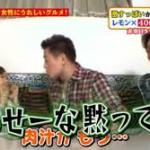 寺田心の食レポがあざとすぎる!井戸田潤のブチギレに視聴者から称賛の声
