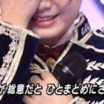 【画像】欅坂46・平手友梨奈の顔芸がすげえええええええええええええええええ