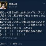 【悲報】セクシー女優さん、ぶちギレるwwwwwwwwwwwwww