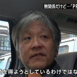 【悲報】ピコ太郎のPPAP、無関係の他人に商標出願されるwwwwwwwwwwww