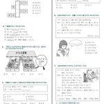 韓国センター試験の日本語の問題wwwwwwwwwwwww