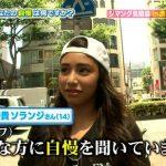 【画像】女子中学生(14)「こう見えて私空手やってるから強いよwwww」→結果www