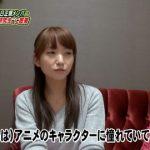 AKB48一色嶺奈のママが可愛過ぎると話題に・・・