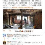 ツイッター民、とある火災現場の写真を見て何故か米軍が小児科病院を空爆と捏造