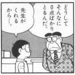 漫画で「さすが!!そこに痺れる、憧れるぅぅぅぅ」を越えるセリフってあるの?