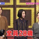 【画像】しゃべくり7で大島優子が公開処刑されるwwwwwwwwwww